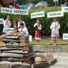 Лемківська ватра у Польщі об'єднає українців з усього світу
