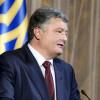 Порошенко попросив діаспору агітувати світ підтримати Україну зброєю