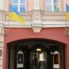 У Москві захопили Культурний центр України