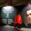 У столиці Китаю відкрили музей-галерею Шевченка