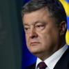 Порошенко заявив про збільшення мінімальної зарплати до 3200 гривень