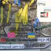 Як українці в Канаді допомагають Україні в час війни