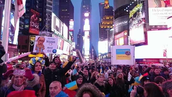 Times Maidan. Фото: Maryana Kovalchuk