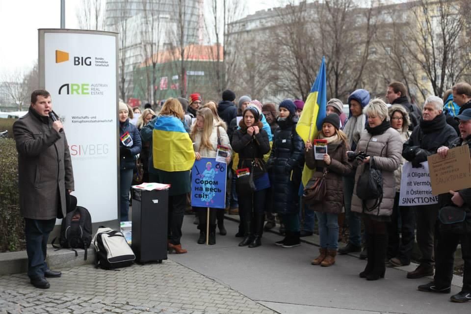 Відень. Фото з Facebook Nikita Kadan