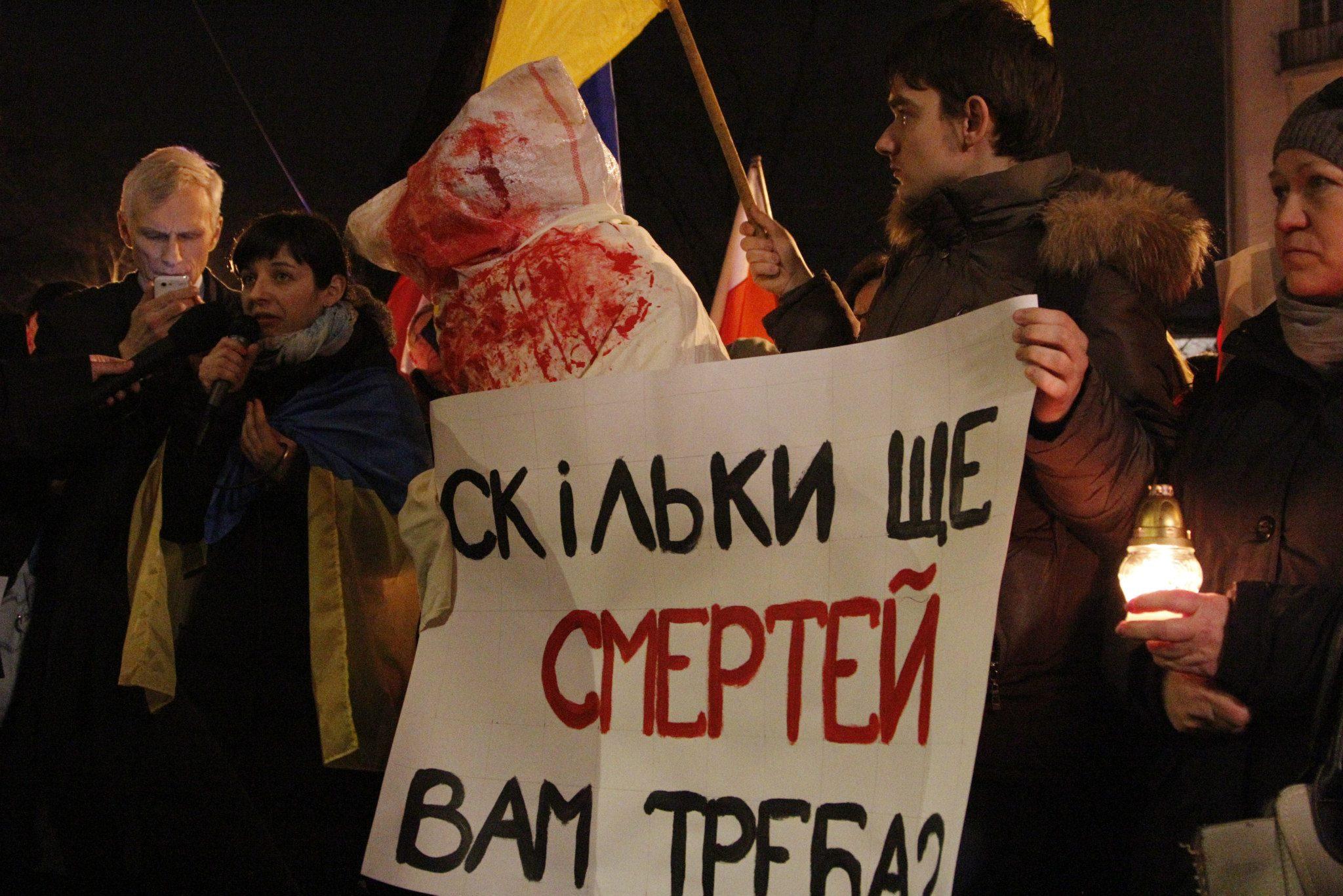 Варшава. Фото із Facebook-спільноти Українці в Польщі