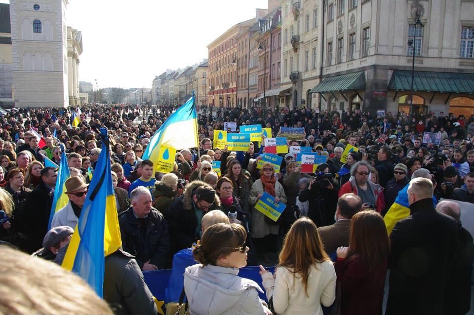 Варшава. Фото зі сторінки Euromaidanpr