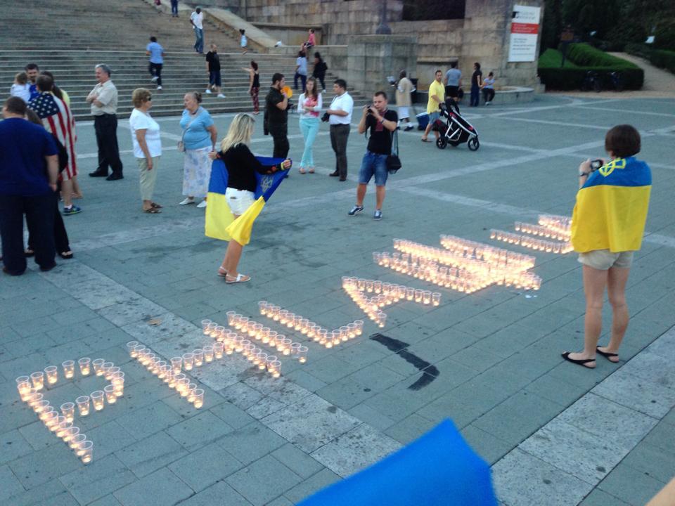 Філадельфія. Фото з Facebook Razom for Ukraine