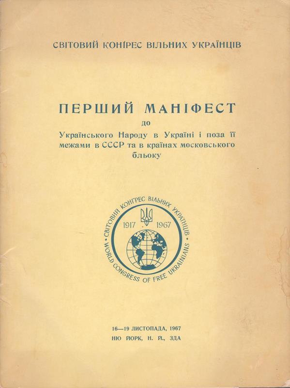 TSDAZU_2929-0_Str0
