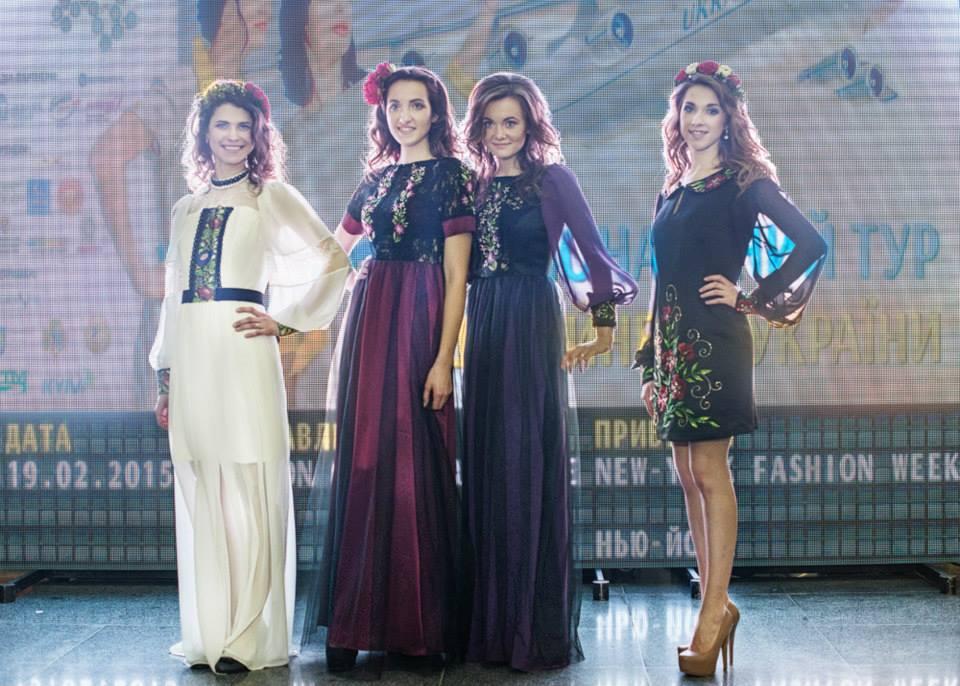 ЗАХІДНЕ ПОДІЛЛЯ - дизайнер одягу -Ірина Цисецька (Тернопіль) дизайнер прикрас -Оксана Панькіна (Житомир)