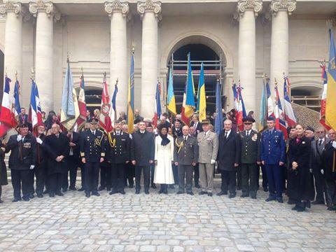 Фото Посольства Франції