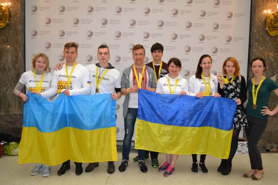 Ukraine team (3)