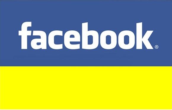 фейсбук фотографии: