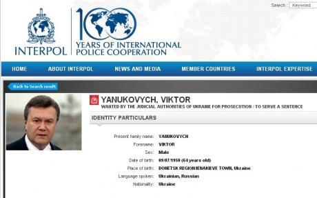 Інтерпол припинив розшук Януковича