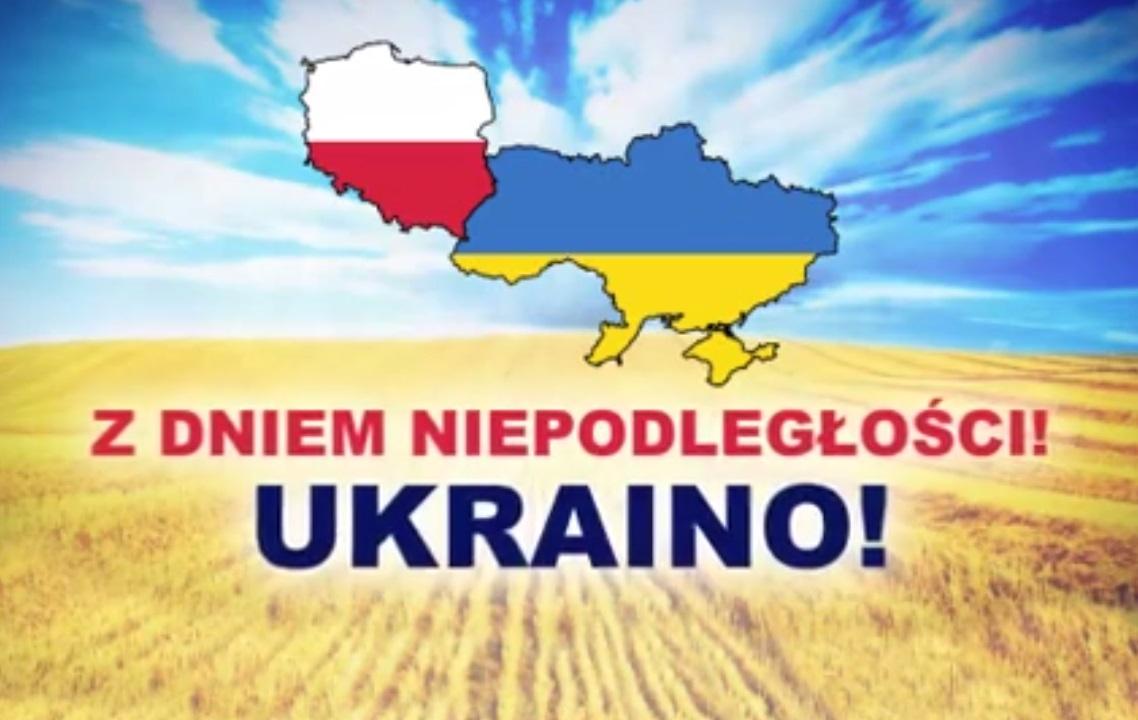 Польша поддержит любые действия, направленные на возвращение мира и стабильности в Украине, - Дуда - Цензор.НЕТ 4829