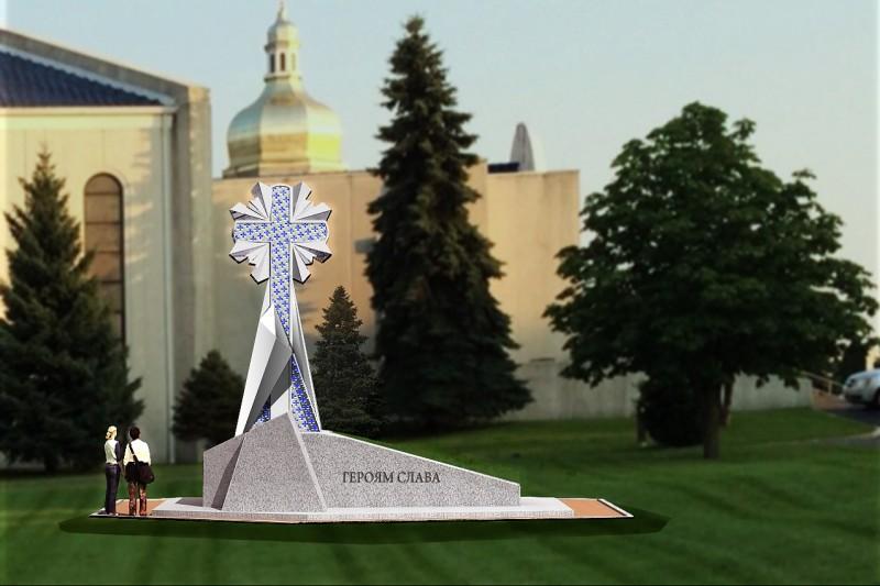 монумент 1