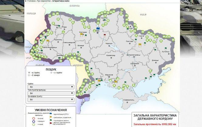карта прикордонники