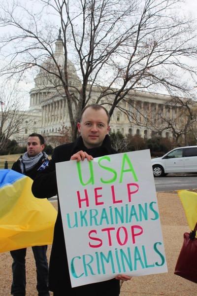 Пікет на Капітолійському Пагорбі на підтримку українського народу та проти злочинного уряду Януковича, 12 грудня 2013