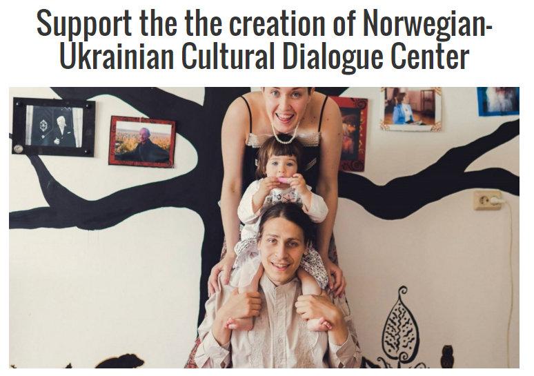 норвегія петиція