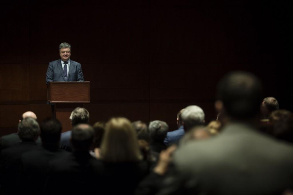 Фото: прес-служба Президента