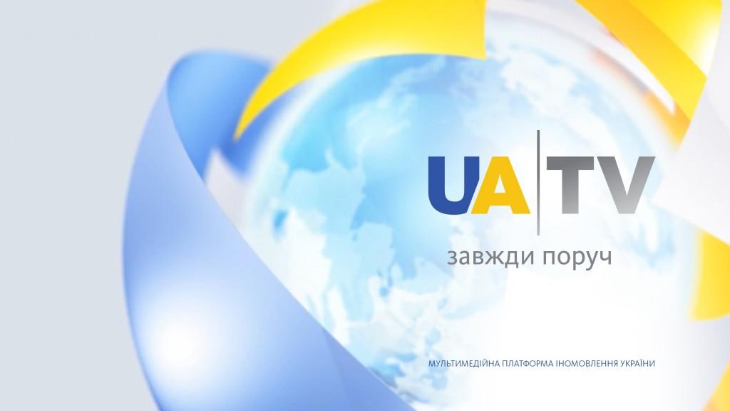 ua tv