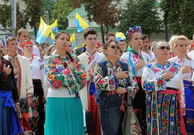 Фото з сайту Folk Ukraine