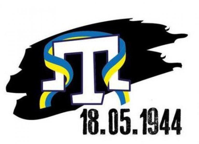 депортація кримських татар