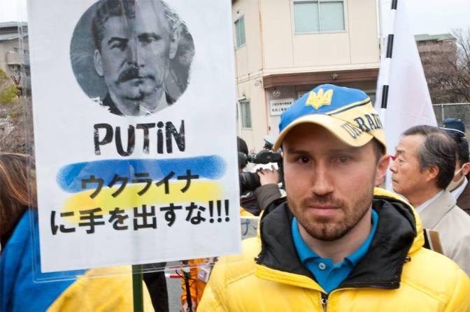 Акція «Stop Putin's War» пройшла у70 містах світу