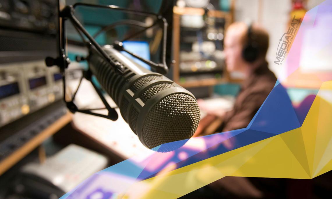 УНацраді зтелерадіомовлення розповіли про 100%-україномовні радіостанції
