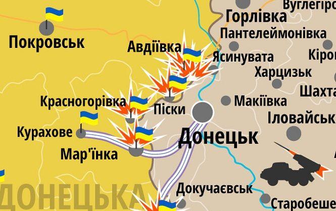 Узоні АТО задобу загинуло дев'ятеро українських військових— Міноборони