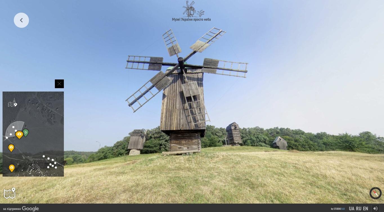 Google створив 3D-екскурсії музеями України